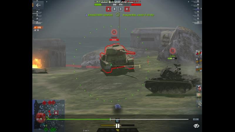 Wot bliz Нормандия Су152
