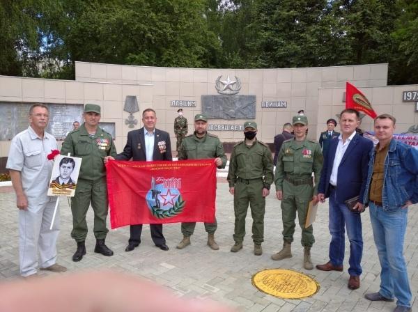 День ветеранов боевых действий отметили в Марий Эл 1 июля