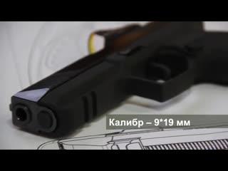 """Испытания новейшего пистолета """"Аспид"""""""