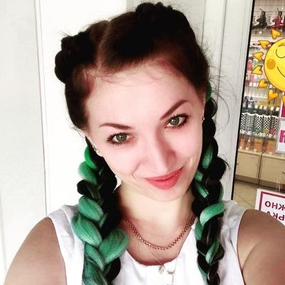 Екатерина Бондарева