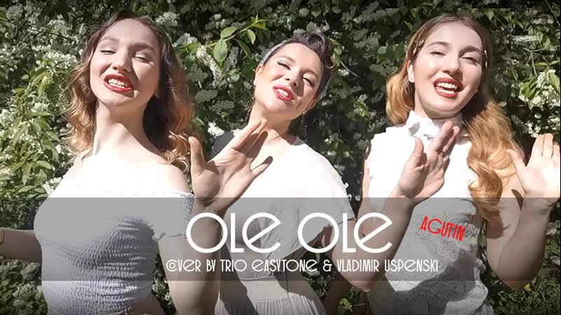 Ole Ole Trio EasyTone jazz cover