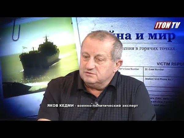 Я Кедми Если Байден хочет устроить Путину публичную порку то он не понимает с кем он имеет дело