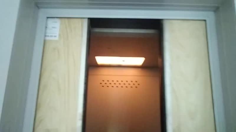 Электрический Лифт (Кмз 1992 Г.в Мод Под Лифт Сервис Q=320kg 5.чел V=0.71ms Г. Сергеев Посад Россия