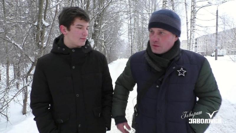Неслучайная встреча Илья чистяков 17 выпуск