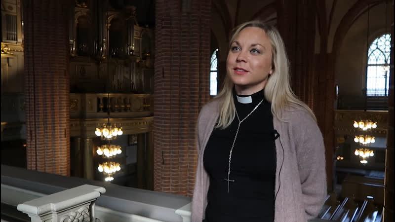 Спроси шведку священница Шведской церкви Йенни Карлссон