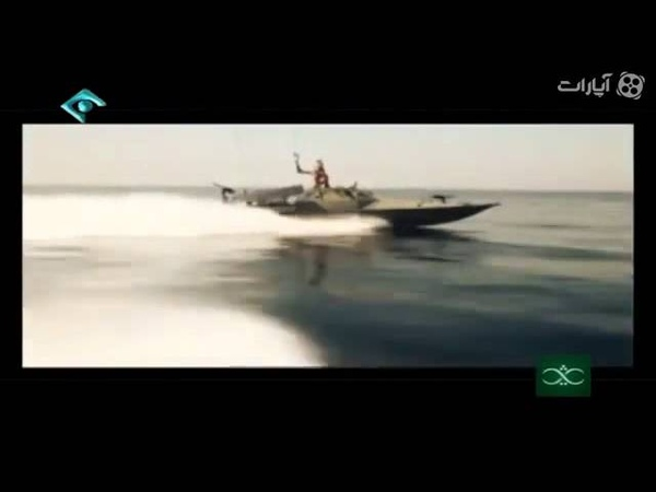 Iran deadly zolfaghar fast attack boat c802 ghadir carrier hunter missile capable