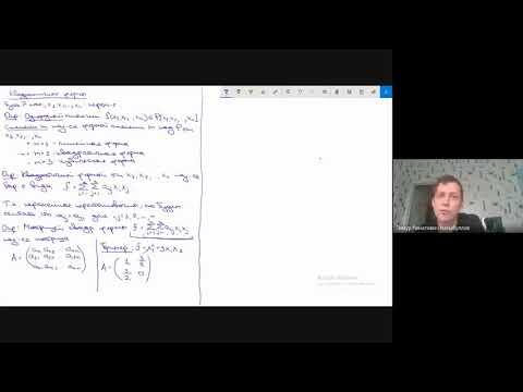 Инженерная школа НГУ Высшая алгебра Лекция 15 II 20 05 2020