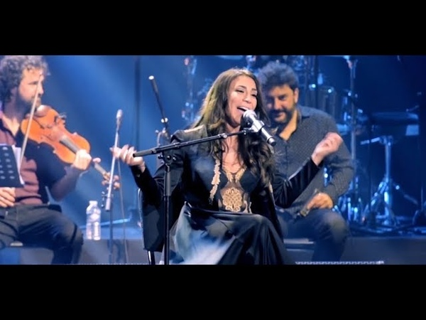 Amal Hayati - Yasmina Ramia   Oum Khalthoum - امل حياتي  Aleph Live at Olympia