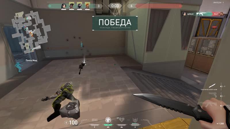 Valorant_epikust_silniy