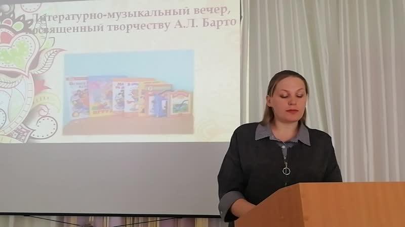 БДОУ г Омска Детский сад 95 Творческая гостиная как форма совместной деятельности детей родителей и педагогов Воспитатели