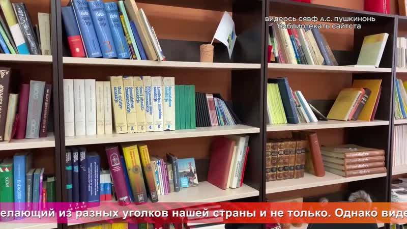 Од пинге Валентина Бояркина о работе Пушкинской библиотеки в дистанционном режиме