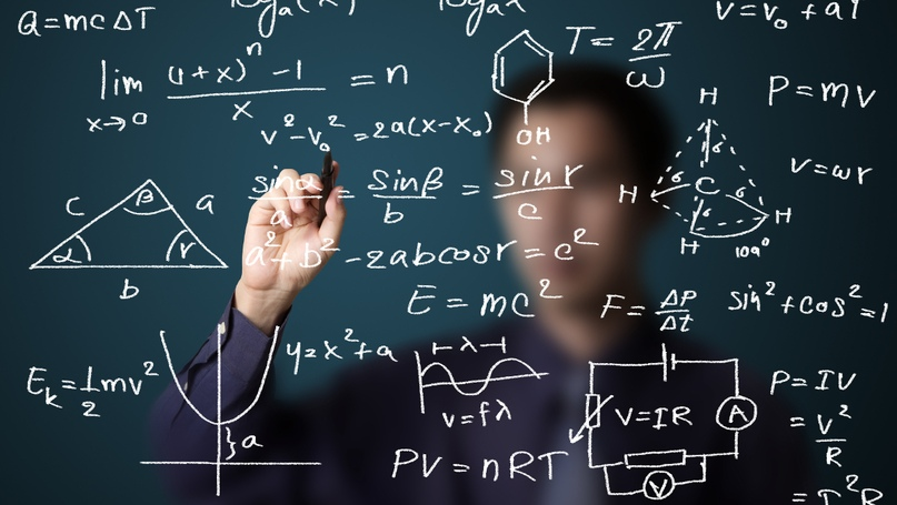 Гранты для математиков, изображение №1