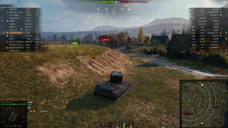 КВ-2 3