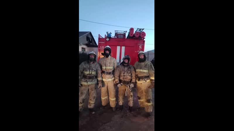 тушение пожара при низких температурах