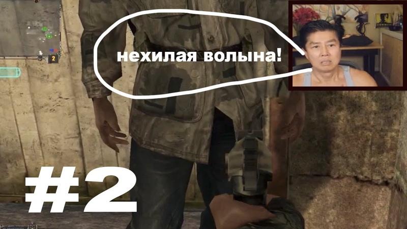 Van Darkholme играет в Stalker Тень Чернобыля Лучшие моменты 2