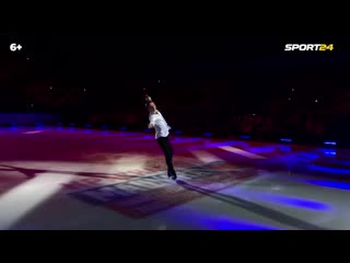 Фрагменты из видео от Sport 24 Легендарная стюардесса, первое выступление Коляды после перерыва. Видео с шоу Туктамышевой