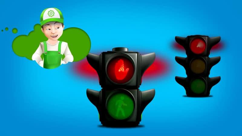 Мультфильм про светофор