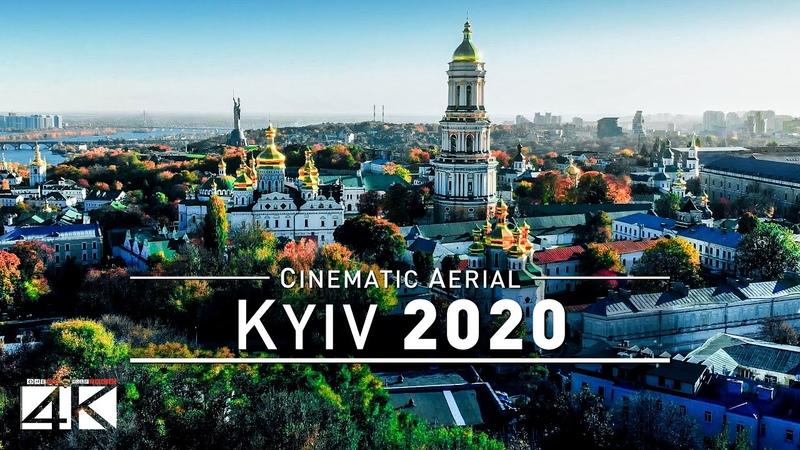 4K Drone Footage Kiev Capital of UKRAINE 2019 Cinematic Aerial Film Kyiv Київ Киев
