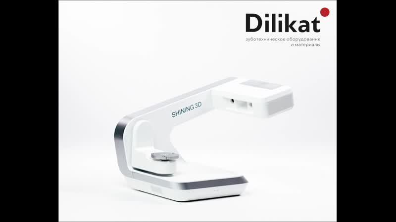Shining DS-EX | Дентальный 3D-сканер