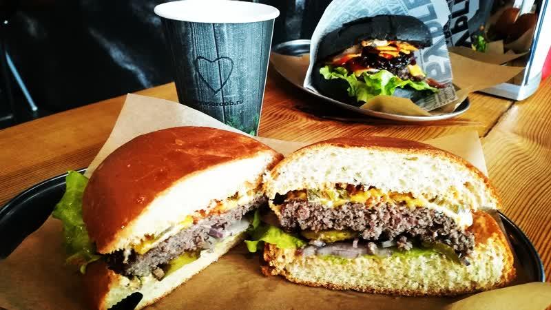 Попробовал бургер высокой кухни Хожу по городу в поисках интересных кафе