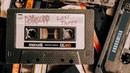 Röyksopp - Andromeda (Lost Tapes)
