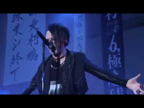 [MUCC] JOKER - Live in Osaka. (20th anniversary)