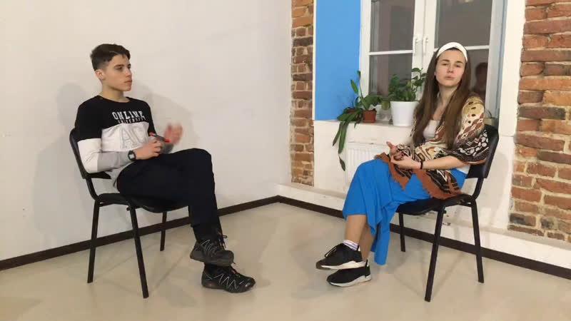 Раскрепощение - интервью с участником, Антон