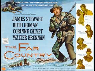 Far Country (1954)  Larger Screen  James Stewart, Ruth Roman, Corinne Calvet