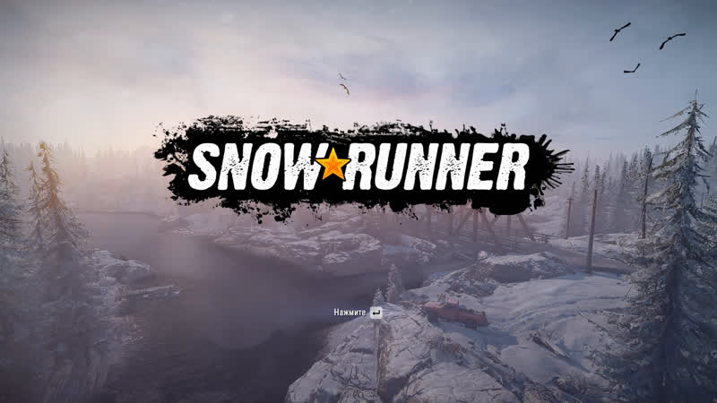 SnowRunner Online Ride with friends