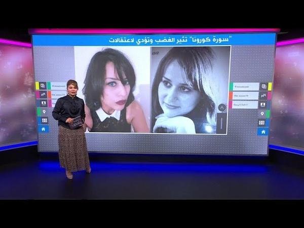 سورة كورونا تثير غضبا في تونس والجزائر لاعتبارها مسيئة للقرآن 🇹🇳🇩🇿