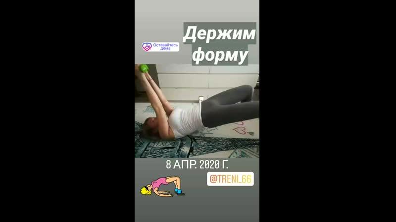 VID_20450202_084611_593.mp4
