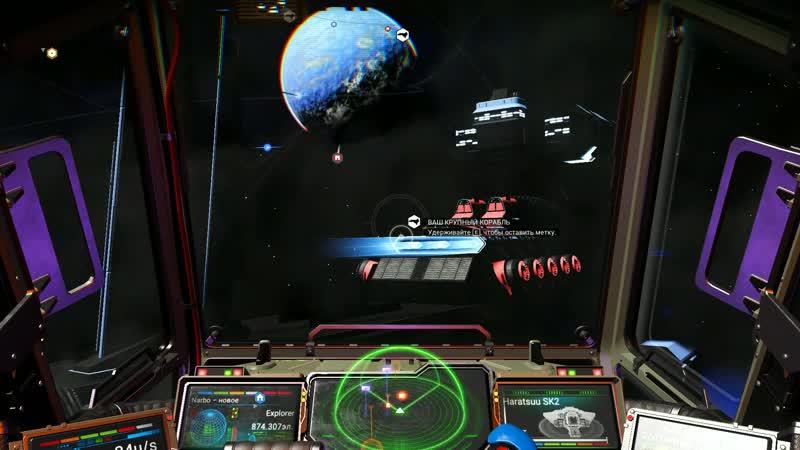 No Mans Sky 2020 (168) Бои в космосе, корабли