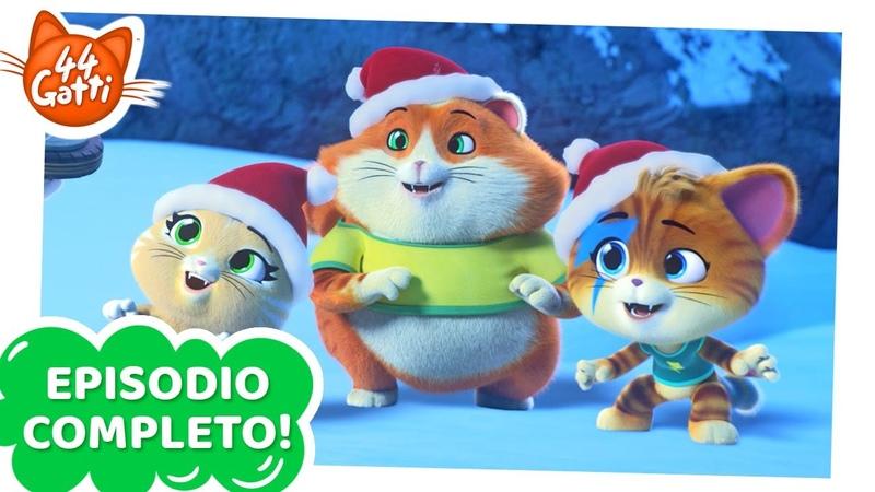 44 Gatti Serie 2 Gattastrofe natalizia EPISODIO COMPLETO