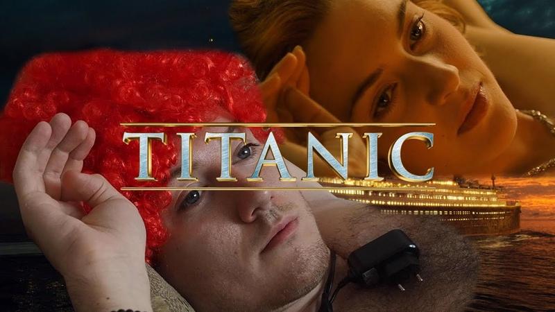 Titanic low cost version Studio 188