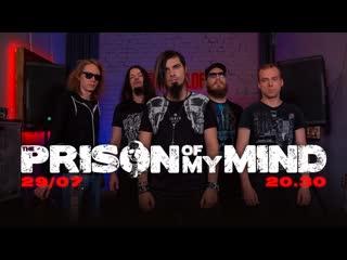 The Prison Of My Mind - онлайн-концерт!
