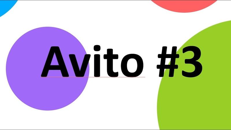 Клон сайта AVITO 3 Pug Sass Js Header Mario Dev