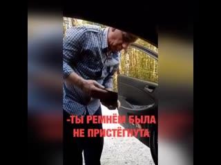 Дед не растерялся...))