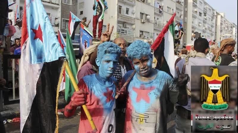Быть или не быть единому Йемену