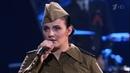 Елена Ваенга Концерт Песни военных лет