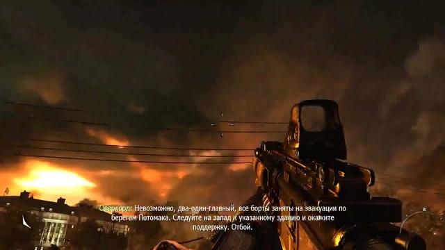 Call of Duty Modern Warfare 2 Whiskey Hotel Green Flares · coub коуб