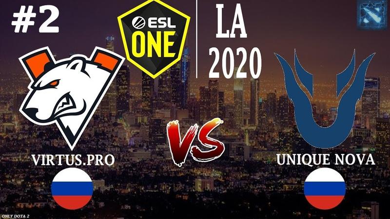 МАКСИМУМ СОЛЯРЫ vs 2 BO2 ESL One Los Angeles 2020