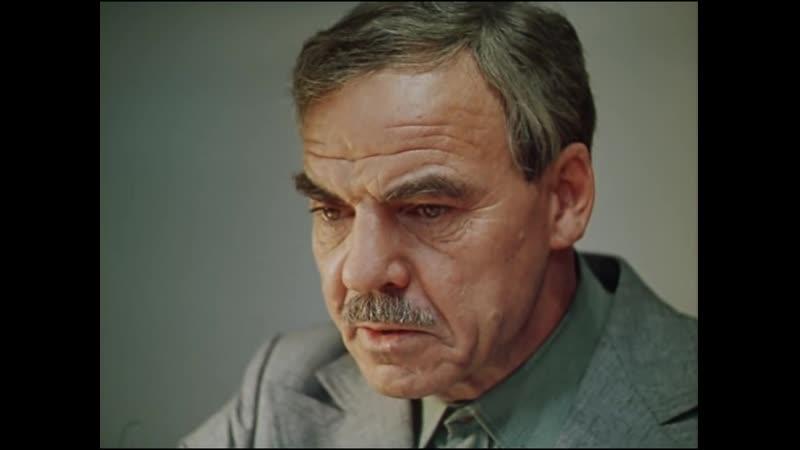 Золотая мина 2 серия (1977) Ленфильм