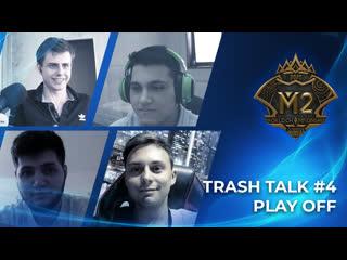 MLBB CIS Major | Trash-talk. Выпуск 4