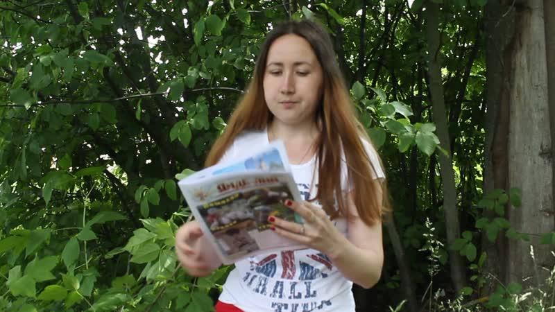 «Ямде лий» газетын 26-шо номерже дене Христина Александрова палдара