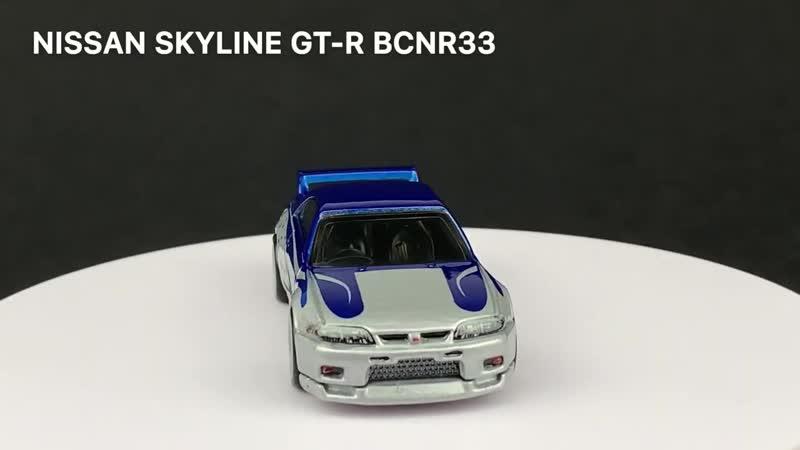 UNBOXING - Hot Wheels FAST FURIOUS - Quick Shifters! Sukis Honda S2K! Hans GT-R R33 Tokyo Drift