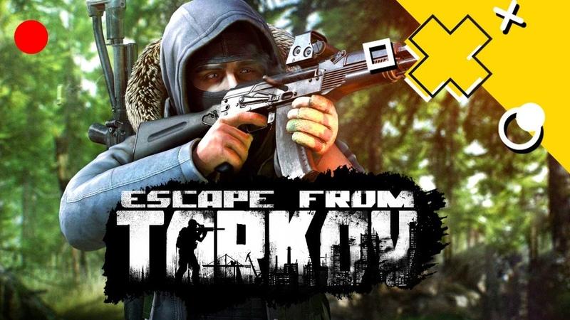 Escape From Tarkov ► Организм ушёл в отключку ► Жараааааа