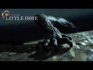 The Dark Pictures: Little Hope | Добро пожаловать