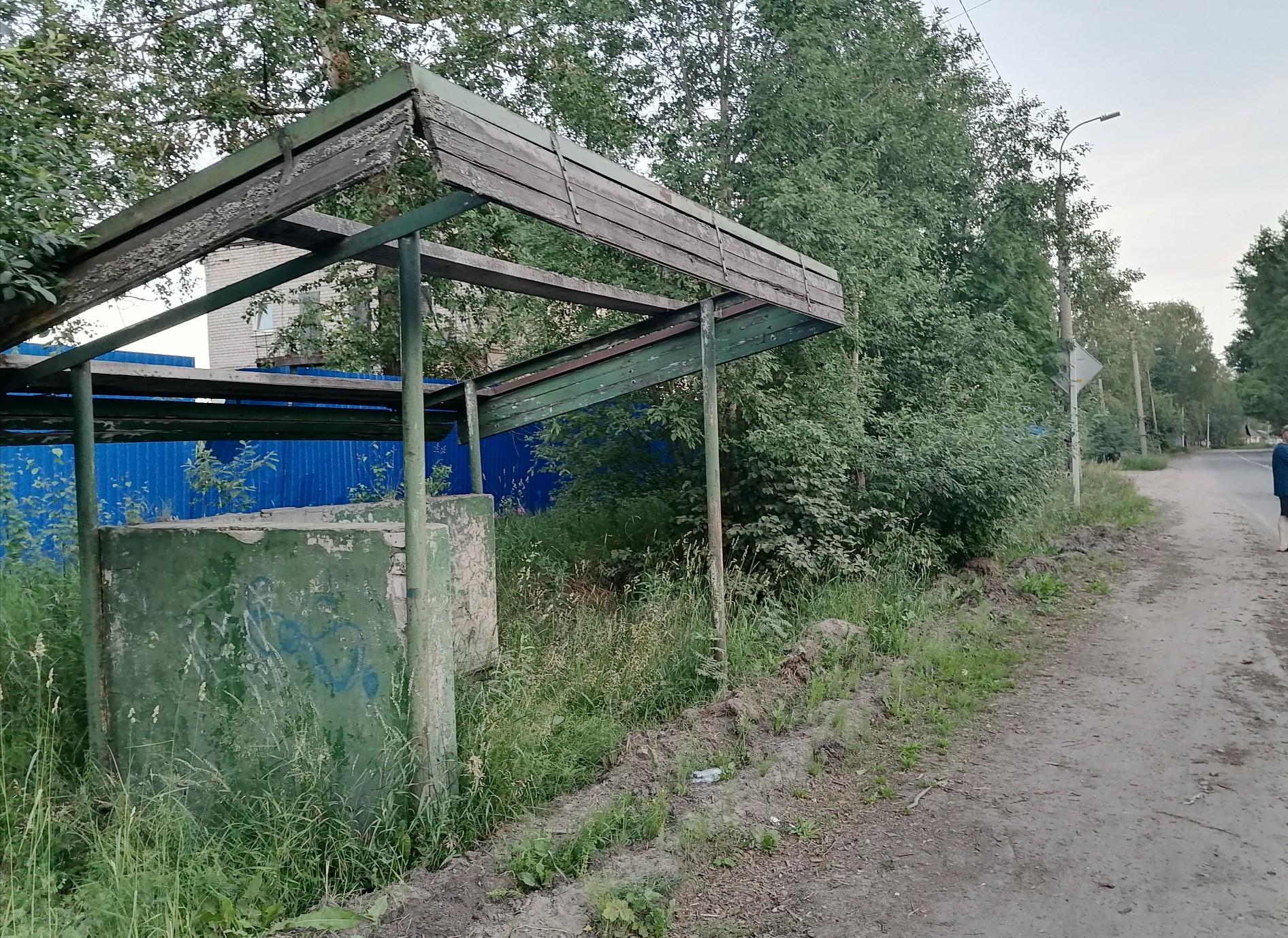 Медвежьегорск, респ - Фото