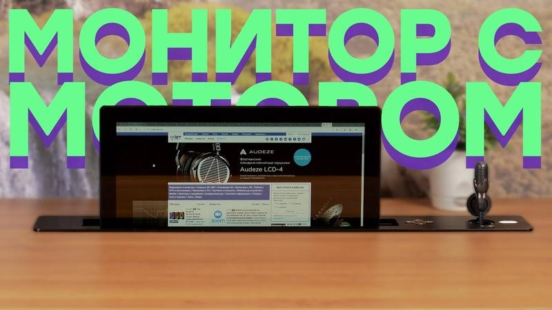 Выдвижной монитор Обзор Wize WR 15GV Touch