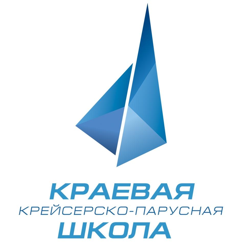 "Афиша Краснодар Онлайн - смена ""Мастерская туризма"""
